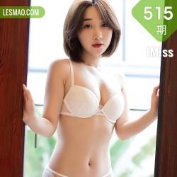 IMiss 爱蜜社 Vol.515 九月生 优雅旗袍蕾丝内衣