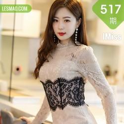 IMiss 爱蜜社 Vol.517 杨紫嫣 朦胧丝袜