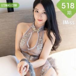 IMiss 爱蜜社 Vol.518 小热巴 清透明亮视觉体验