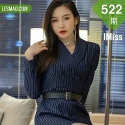 IMiss 爱蜜社 Vol.522 sia 新人模特优雅气质