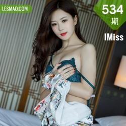 IMiss 爱蜜社 Vol.534 旗袍丝袜 杨紫嫣