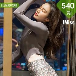 IMiss 爱蜜社 Vol.540 丝袜美腿都市OL Vanessa