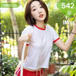 IMiss 爱蜜社 Vol.542 活力湿身少女 九月生 娇柔欲滴少女制服