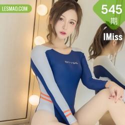 IMiss 爱蜜社 Vol.545 潜水紧身服 肉肉