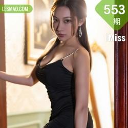 IMiss 爱蜜社 Vol.553 觥筹交错醉酒 小狐狸