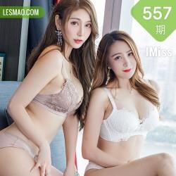 IMiss 爱蜜社 Vol.557 Lavinia肉肉与蜜桃cc 模特合集