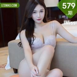 IMiss 爱蜜社 Vol.579 朦胧丝足 Lavinia肉肉 明艳都市OL