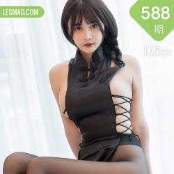 IMiss 爱蜜社 Vol.588 古典浪漫旗袍 萌奈子 性感写真