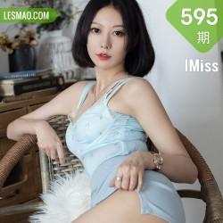 IMiss 爱蜜社 Vol.595 气质美女 艺轩 最新性感