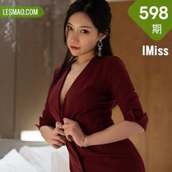 IMiss 爱蜜社 Vol.598 魅惑黑丝 小狐狸Kathryn 性感写真3
