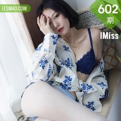 IMiss 爱蜜社 Vol.602 朦胧丝足美腿  艺轩 气质美女写真2