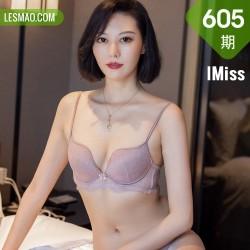 IMiss 爱蜜社 Vol.605 暖色调私房 艺轩 性感写真22