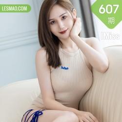 IMiss 爱蜜社 Vol.607 米色吊裙 SISY思 性感写真3