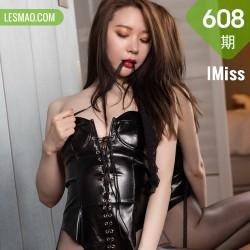 IMiss 爱蜜社 Vol.608 情趣皮衣 梦心月 性感写真