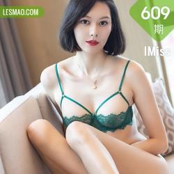 IMiss 爱蜜社 Vol.609 镂空内衣与丝袜 艺轩 性感写真2