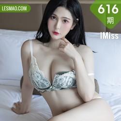 IMiss 爱蜜社 Vol.616 华丽抹胸礼裙 Lavinia肉肉 性感写真