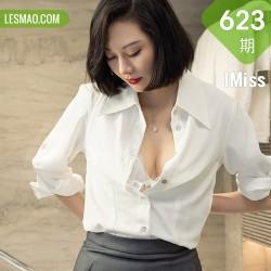 IMiss 爱蜜社 Vol.623 典雅OL 艺轩 性感写真3