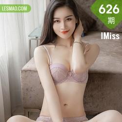 IMiss 爱蜜社 Vol.626 气质美女多姿礼裙 Vanessa 性感写真3