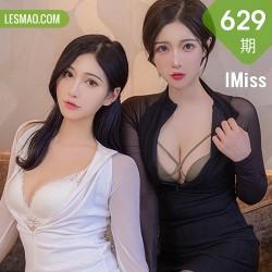 IMiss 爱蜜社 Vol.629 Lavinia肉肉 和LindaLinda  丽质美人合集3