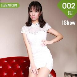 ISHOW爱秀 No.002 馨雅Adela
