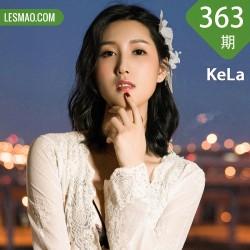 KeLa 克拉女神 No.363 Modo 王睿《繁华落尽》