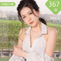 KeLa 克拉女神 No.367 Modo 芸斐《岁月静好》