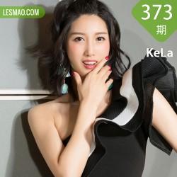 KeLa 克拉女神 No.373 Modo 王睿《孤芳自赏》