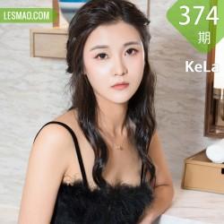 KeLa 克拉女神 No.374 Modo 容儿《美丽的期待》