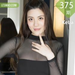 KeLa 克拉女神 No.375 Modo 百琳《黑山小妖》