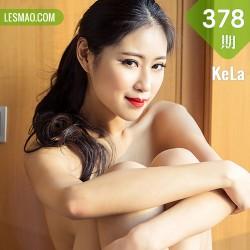KeLa 克拉女神 No.378 Modo 周依诺蓝色妖姬