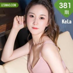 KeLa 克拉女神 No.381 Modo 杨暖功夫瑜伽