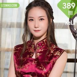 KeLa 克拉女神 No.389 杨暖《皎若秋月》