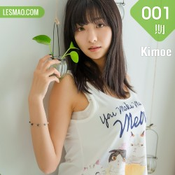 Kimoe 激萌文化 Vol.001 Modo 遐想少女球球