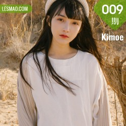 Kimoe 激萌文化 Vol.009 Modo 之应