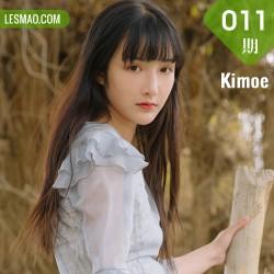 Kimoe 激萌文化 Vol.011 Modo 之应沙漠之旅沙漠仙女
