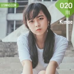 Kimoe 激萌文化 Vol.020 Modo 超凶的诺废墟中的清新少女