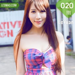 LeYuan 星乐园 Vol.020 Modo 艾惟