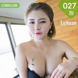 LeYuan 星乐园 Vol.027 Modo 凯竹BuiBui