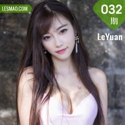 LeYuan 星乐园 Vol.032 Modo 杨晨晨sugar