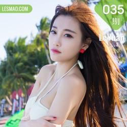 LeYuan 星乐园 Vol.035 Modo 杨晨晨sugar