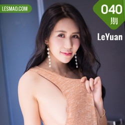 LeYuan 星乐园 Vol.040 Modo 紫棋