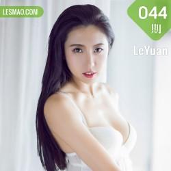 LeYuan 星乐园 Vol.044 Modo 大熙