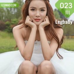 Legbaby 美腿宝贝 No.023 Modo 林静