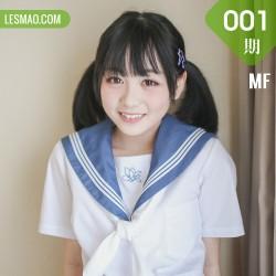 MF 萌缚 Vol.001 Modo 糯米甜宝宝 马尾少女