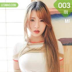 MF 萌缚 Vol.003 Modo 哈妮HAANI