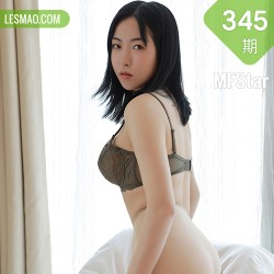 MFStar 模范学院 Vol.345  新人模特 林小艺