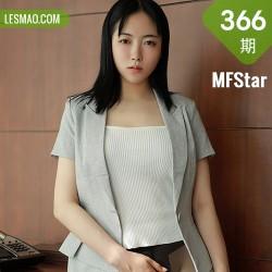 MFStar 模范学院 Vol.366  网袜黑丝 林小艺 首套美女