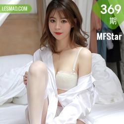 MFStar 模范学院 Vol.369  yoo优优 白色短裙妩媚动人