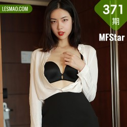 MFStar 模范学院 Vol.371  制服黑丝 噜噜妞儿