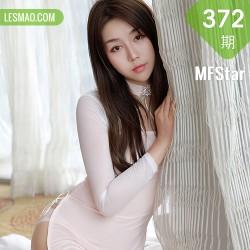 MFStar 模范学院 Vol.372  娇嫩肌肤胜雪 梦梵